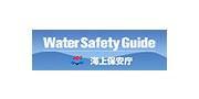 WaterSafetyGuide/海上保安庁
