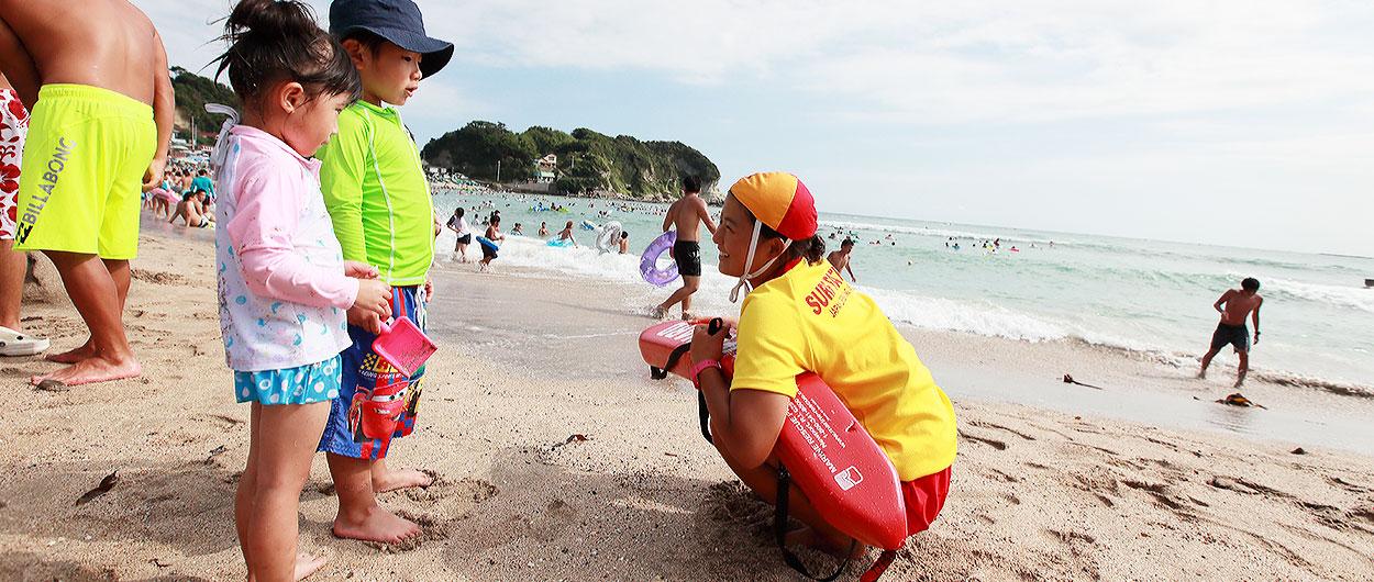 子供に海の楽しさを教えよう